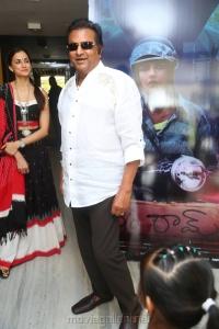 Mohan Babu @ Wife of Ram Movie Trailer Launch Stills