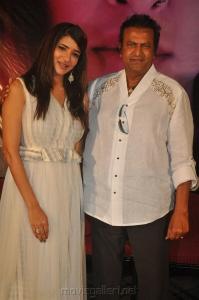 Lakshmi Manchu, Mohan babu @ Wife of Ram Movie Trailer Launch Stills