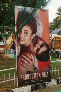 Wings Movie Makers Production No 1 Movie Opening Stills