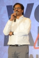 Kranthi Madhav @ World Famous Lover Movie Trailer Launch Stills