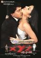 Upendra, Celina Jaitley in XYZ Telugu Movie Posters