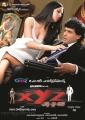 Celina Jaitley, Upendra in XYZ Telugu Movie Posters