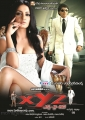 Celina Jaitley, Upendra in XYZ Movie Posters