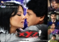 Celina Jaitley, Upendra in XYZ Telugu Movie Wallpapers
