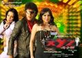 Celina Jaitley, Upendra, Priyanka Trivedi in XYZ Movie Wallpapers