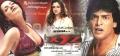 XYZ Telugu Movie Wallpapers