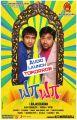 Santhanam, Shiva in Ya Ya Movie Audio Release Posters