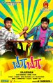 Santhanam, Shiva in Ya Ya Movie Latest Posters