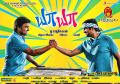 Shiva, Santhanam in Ya Ya Movie Latest Wallpapers