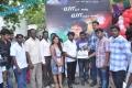 Yaadhum Oore Yaavarum Kelir Movie Launch Photos
