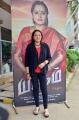 Actress Jayaprada @ Yaagam Movie Teaser Launch Stills