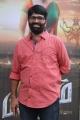 Director N Narasimha Rao @ Yaagam Movie Teaser Launch Stills