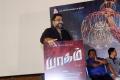 Ponvannan @ Yaagam Movie Teaser Launch Stills