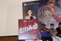 Mishti Chakraborty @ Yaagam Movie Teaser Launch Stills