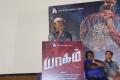 MS Baskar @ Yaagam Movie Teaser Launch Stills