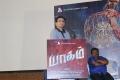Yaagam Movie Teaser Launch Stills