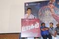SP Hosimin @ Yaagam Movie Teaser Launch Stills