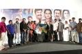 Yaagam Tamil Movie Teaser Launch Stills