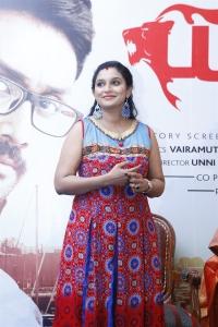 Actress Akshaya @ Yaalee Movie First Look Launch Stills