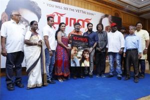 Yaali Movie First Look Launch Stills