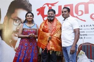 Akshaya, P Vasu, Balachander T @ Yaalee Movie First Look Launch Stills