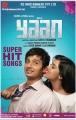Jeeva, Thulasi Nair in Yaan Tamil Movie Posters