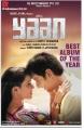 Thulasi Nair, Jiiva in Yaan Tamil Movie Posters