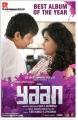 Jiiva, Thulasi Nair in Yaan Tamil Movie Posters