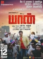 Actor Jiiva in Yaan Movie Posters