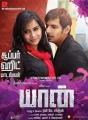 Thulasi Nair, Jeeva in Yaan Tamil Movie Posters