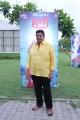 C Kalyan @ Yaar Ivan Audio Launch Photos
