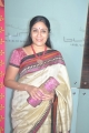 Uma Padmanaban at Yaaruda Mahesh Movie Trailer Launch Stills
