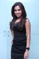 Dimple Chopade at Yaaruda Mahesh Movie Trailer Launch Stills