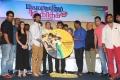 Yagavarayinum Naa Kaakka Movie Audio Launch Stills