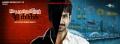 Actor Aadhi in Yagavarayinum Naa Kaakka Movie First Look Wallpapers