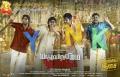 Yagavarayinum Naa Kaakka Movie Vinayagar Chaturthi Special Wallpapers