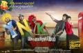 Yagavarayinum Naa Kaakka Movie Vinayaka Chaturthi Special Wallpapers
