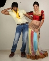 Sairam Shankar, Parvati Melton in Yamaho Yamaha Movie Photos