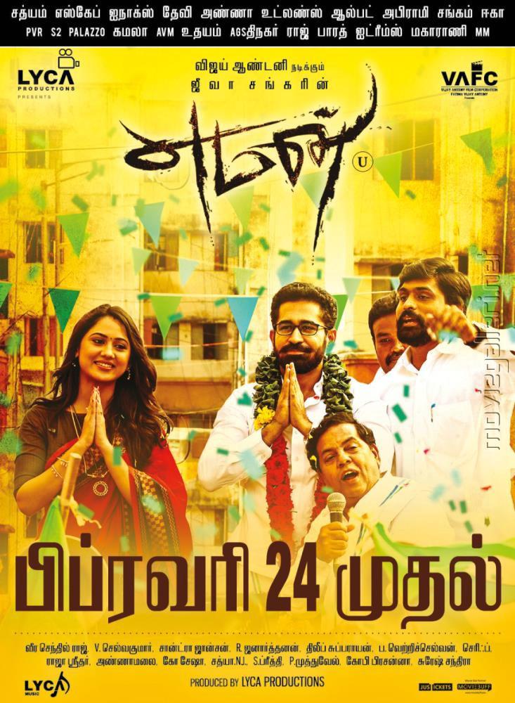 Vijay Antony, Miya George in Yaman Movie Release Posters