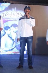 Actor Nani @ Yamapasam Audio Release Stills
