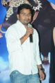 Yamudiki Mogudu Movie Logo Launch