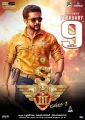 Actor Suriya's S3 (Yamudu 3) Movie Release Date Feb 9th Posters