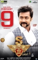 Suriya's S3 (Yamudu 3) Movie Release Date Feb 9th Posters