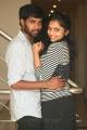 Actor Sathya, Actress Sri Ramya in Yamuna Movie Photo Shoot Pics