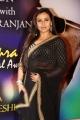Rani Mukerji @ Yash Chopra Memorial Awards 2013 Photos