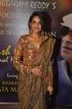 Actress Madhubala @ Yash Chopra Memorial Awards 2013 Photos