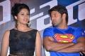 Deepa Sannidhi, Arya @ Yatchan Movie Audio Launch Photos