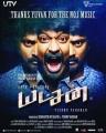 Arya, Kreshna in Yatchan Tamil Movie Release Posters