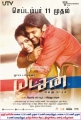 Arya, Deepa Sannidhi in Yatchan Movie Release Posters