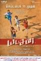 Arya, Kreshna, Deepa Sannidhi, Swathi in Yatchan Movie Release Posters